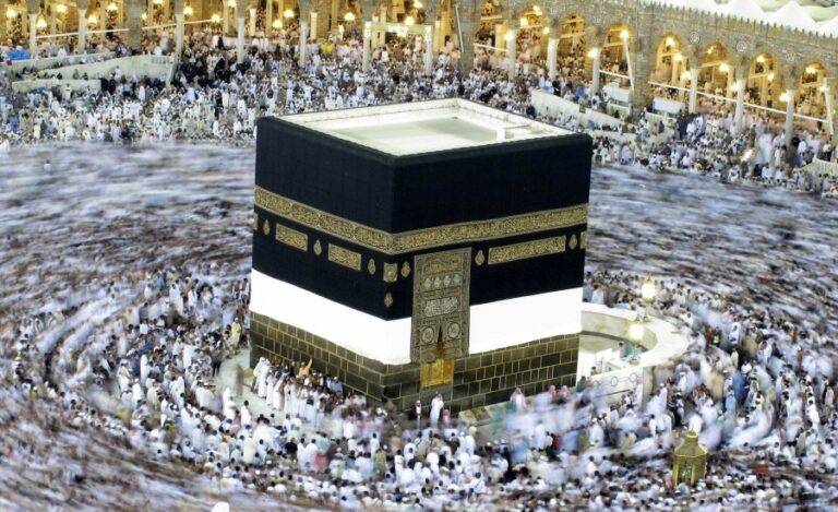 The History of Mecca: the Islamic Pilgrimage Explained